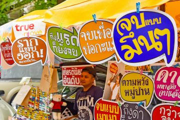 Thai signs on a local convenience stall